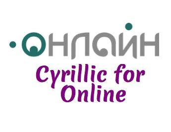 .онлайн Sale