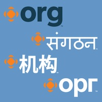 .ORG is Now Available in Chinese, Hindi, & Cyrillic Versions With These New TLDs: .机构, .संगठन, & .орг