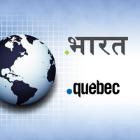 From India to .QUEBEC - This Week's New TLDs Will Take You Places!