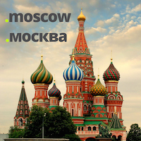 St. Basil's Cathedra Moscow with .MOSCOW & .MOCKBA Domain Logo
