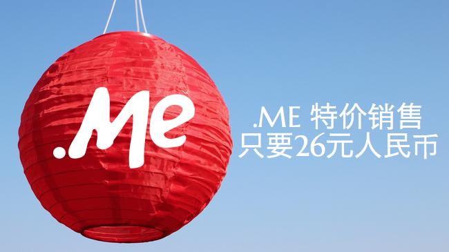 CNY Sale: .ME domain sale : Register .ME domains