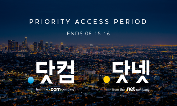 Korean .COM & .NET Priority Access Period
