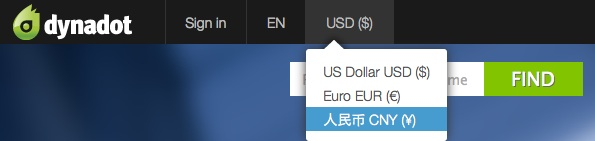 Dynadot Accepts Chinese RMB Through Alipay