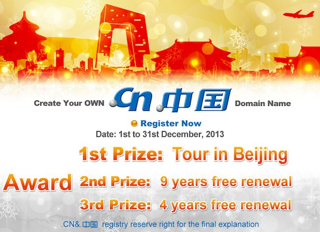 .CN & .中国 Domain Trademark Promotion Dynadot