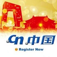 .CN Domain Trademark Promotion - Save on .CN & .中国 Domains